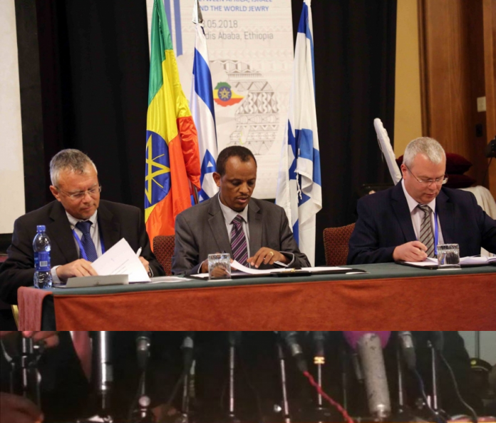 Ethiopia, Israel Ink Major Cooperation Agreements